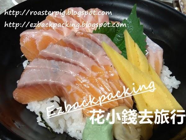 三文魚魚生飯午市放題