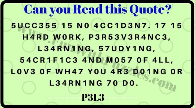 Can you read this in your first attempt?