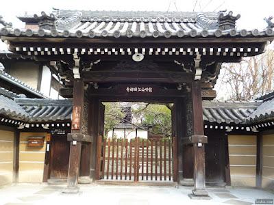 臨済宗龍吟山江國禅寺