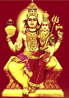 swarna akarshana bhairava moola mantra
