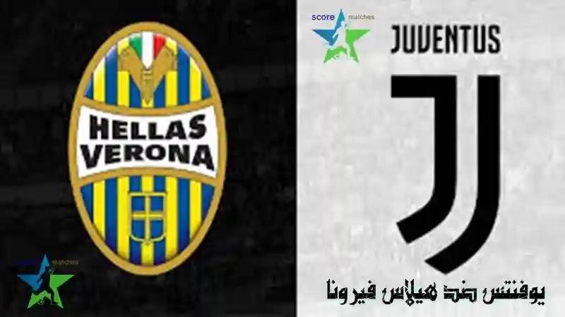 اهداف مباراة يوفنتس وهيلاس فيرونا  اليوم 27-02-2021 - مباريات الدوري الايطالي