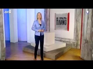Se-prwto-plano-epeisodio-3-7-2016