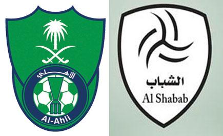 بث مباشر مباراة الاهلي السعودي والشباب