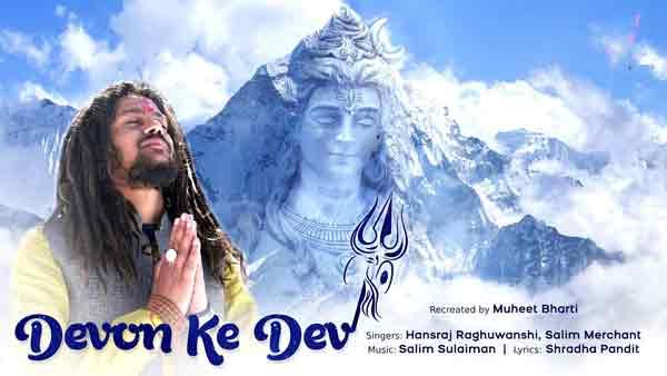 devon-ke-dev-hansraj-raghuwanshi-salim-merchant