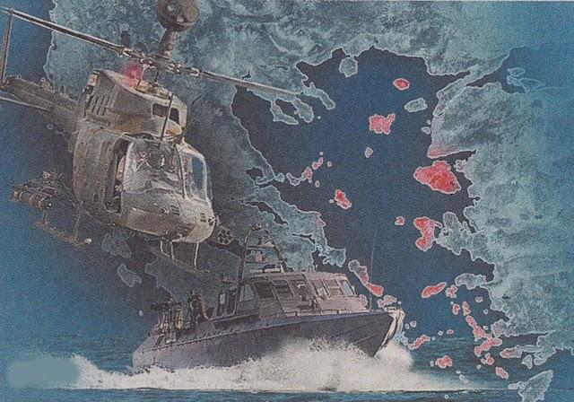 «Πεντάγωνο»: Το σχέδιο θωράκισης των νησιών-Που και πως ενισχύονται σε μονάδες και εξοπλισμό (ΓΡΑΦΗΜΑ)