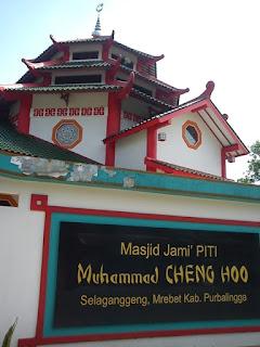 Masjid Jami' PITI Muhammad Cheng Hoo Purbalingga 2