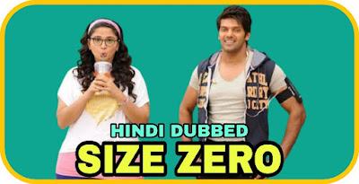 Size Zero Hindi Dubbed Movie