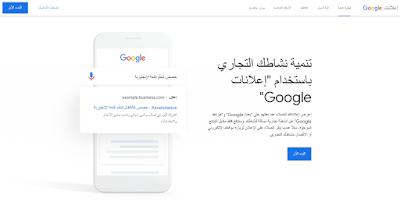 جوجل ادورد كلمات مفتاحية