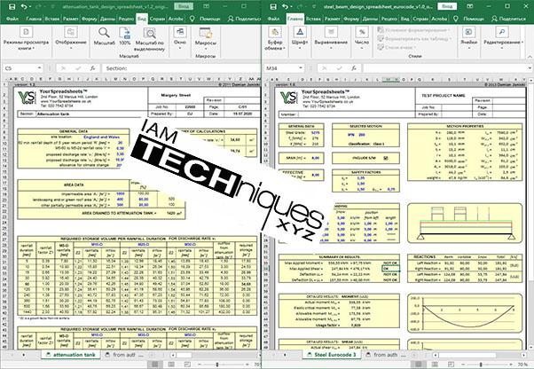 YourSpreadsheets ttenuation Tank Design v1.2