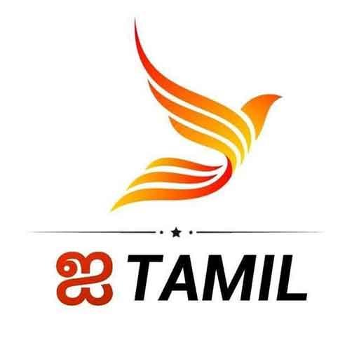 Eye Tamil Radio