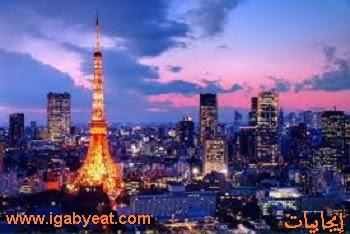 تجربة اليابان التقدمية بعد الحرب العالمية الثانية