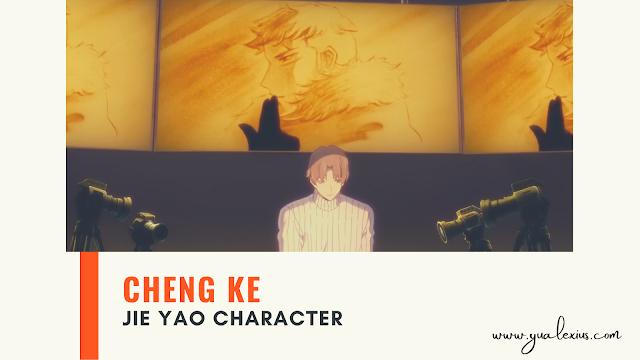 Jie Yao Anime Cheng Ke