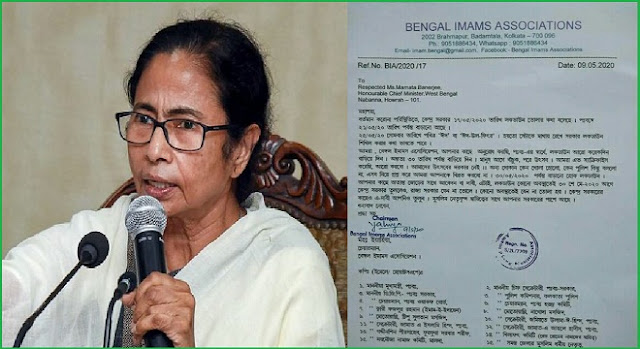 Request to extend lockdown by Bengal Imams Association