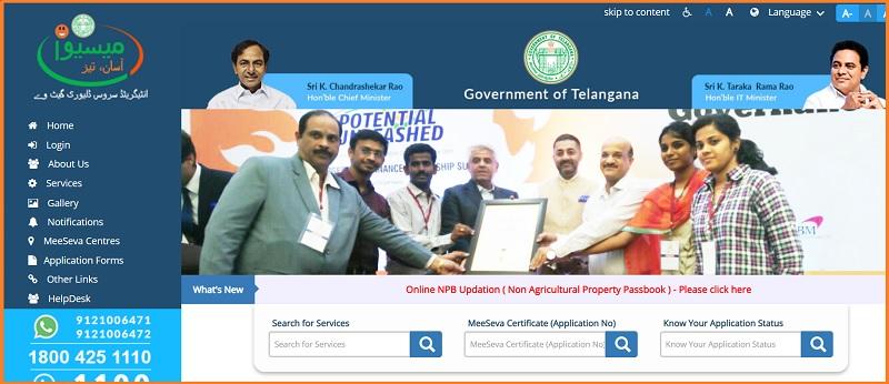 caste-certificate-status-online