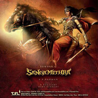 Sangamithra (2017) Telugu Movie Audio CD Front Covers, Posters, Pictures, Pics, Images, Photos, Wallpapers