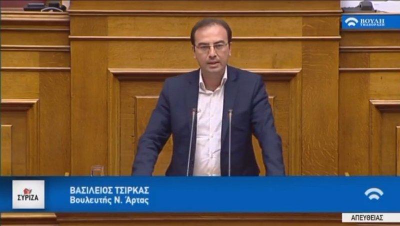 Oμιλία του Βασίλη Τσίρκα  στην Ολομέλεια της Βουλής για τον προϋπολογισμό του 2018.