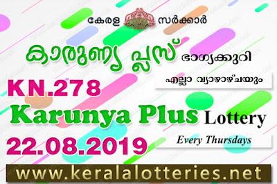 "KeralaLotteries.net, ""kerala lottery result 22 08 2019 karunya plus kn 278"", karunya plus today result : 22-08-2019 karunya plus lottery kn-278, kerala lottery result 22-08-2019, karunya plus lottery results, kerala lottery result today karunya plus, karunya plus lottery result, kerala lottery result karunya plus today, kerala lottery karunya plus today result, karunya plus kerala lottery result, karunya plus lottery kn.278 results 22-08-2019, karunya plus lottery kn 278, live karunya plus lottery kn-278, karunya plus lottery, kerala lottery today result karunya plus, karunya plus lottery (kn-278) 22/08/2019, today karunya plus lottery result, karunya plus lottery today result, karunya plus lottery results today, today kerala lottery result karunya plus, kerala lottery results today karunya plus 22 08 229, karunya plus lottery today, today lottery result karunya plus 22-08-229, karunya plus lottery result today 22.08.2019, kerala lottery result live, kerala lottery bumper result, kerala lottery result yesterday, kerala lottery result today, kerala online lottery results, kerala lottery draw, kerala lottery results, kerala state lottery today, kerala lottare, kerala lottery result, lottery today, kerala lottery today draw result, kerala lottery online purchase, kerala lottery, kl result,  yesterday lottery results, lotteries results, keralalotteries, kerala lottery, keralalotteryresult, kerala lottery result, kerala lottery result live, kerala lottery today, kerala lottery result today, kerala lottery results today, today kerala lottery result, kerala lottery ticket pictures, kerala samsthana bhagyakuri,"