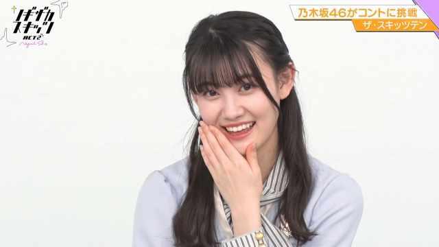 Nogizaka Skits Act 2 ep09