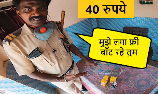 Prank on Mumbai Police during Lockdown by koka vlog