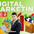 Digital Marketing Kya Hai Hindi Me : डिजिटल मार्केटिंग क्या है हिंदी में ?