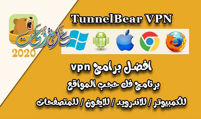 tunnelbear,tunnelbear vpn,tunnel bear mod apk,tunnelbear apk,tunnel bear premium apk,tunnelbear review,apk,tunnelbear vpn review,tunnel bear,tunnel bear unlocked apk,tunnelbear apk mod,tunnelbear gratis,tunnelbear apk 2018,tunnelbear premium,tunnelbear 2019,tunnelbear apk for pc,#tunnelbear,tunnelbear login,tunnelbear vpn apk pro,tunnelbear descargar,tunnelbear vpn apk full,tunnelbear mod apk 2020