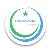 Pakistan Citizen Portal  (National Tiger Force) APK for Android - Download