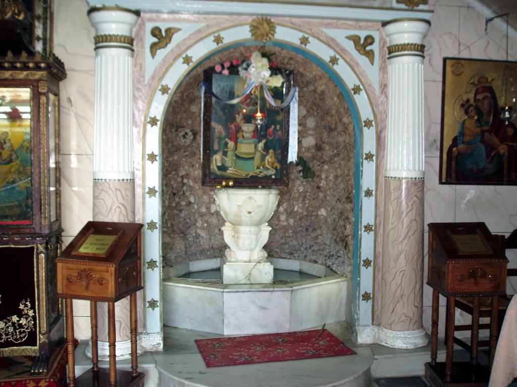 Αποτέλεσμα εικόνας για Πολιούχο του Παναγία Τρυπητή
