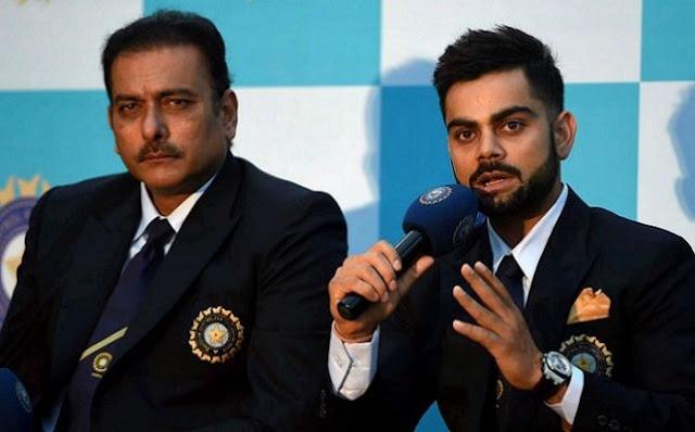 T20 World Cup के लिए आज हो सकता है टीम इंडिया का एलान