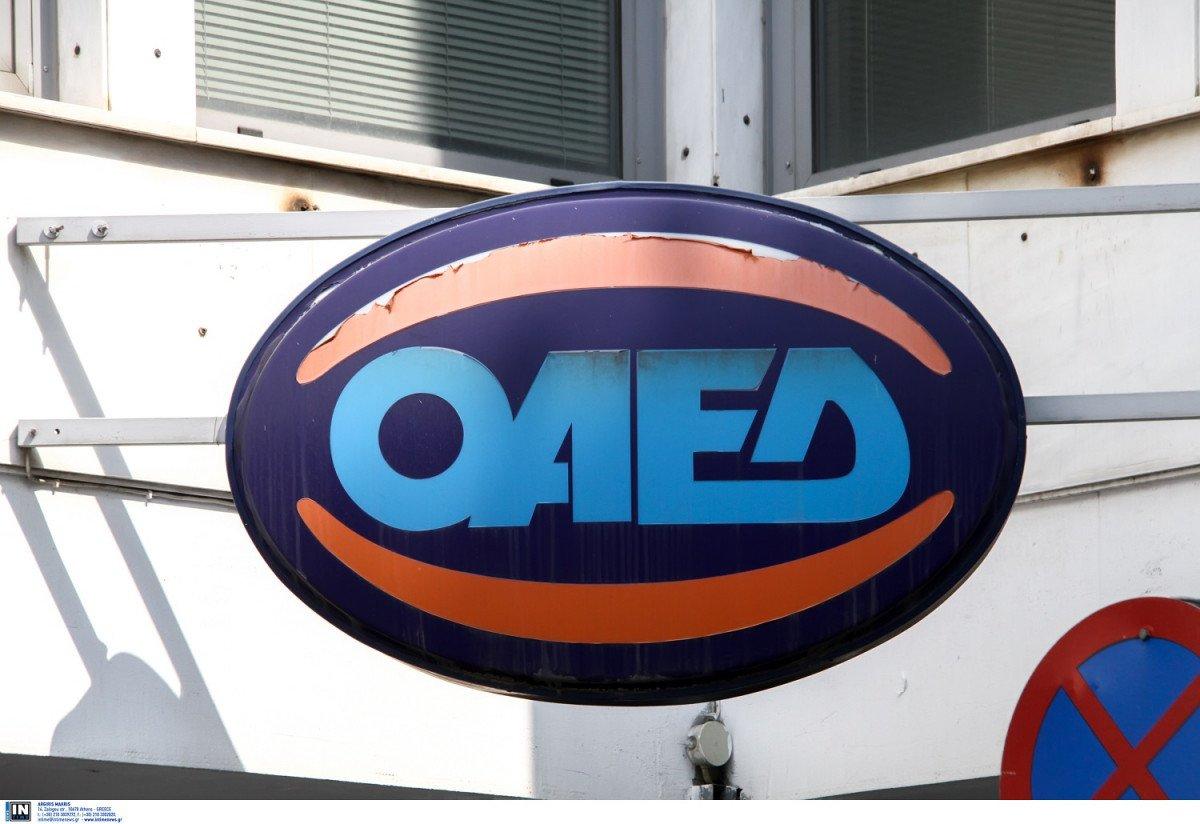 Νέο πρόγραμμα για άνεργους του ΟΑΕΔ 30-49 ετών, με επιδότηση 2.520€
