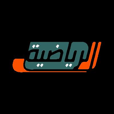 مشاهد قناة السعودية الرياضية بث مباشر على موقع كورة مونديال