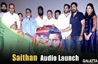 Saithan Audio Launch