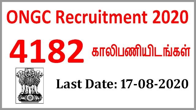 ONGC Recruitment 2020 -  Total Vacancy 4182
