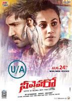 Neevevaro - Telugu movies 2018 collections