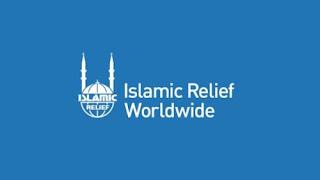 وظائف منطقة الإغاثة الإسلامية في الأردن