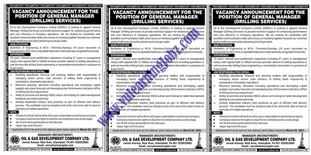 Latest Jobs 2021 || In Oil & Gas Company Jobs || OGDCL Development 2021 Jobs