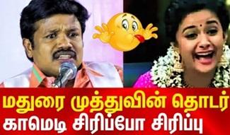 Madurai muthu makeup comedy | madurai muthu nonstop comedy