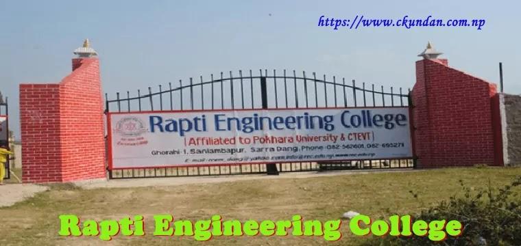 Rapti Engineering College