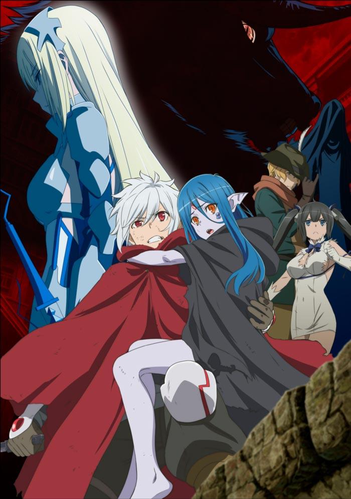 DanMachi (Dungeon ni Deai o Motomeru no wa Machigatteiru Darou ka?) anime - Temporada 3 - poster
