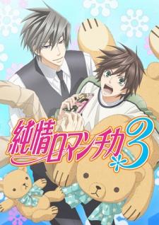 Xem Anime Tình yêu trong sáng Phần 3 -Junjou Romantica SS3 - Anime Junjou Romantica 3 VietSub