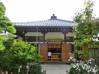 長谷寺・大黒堂
