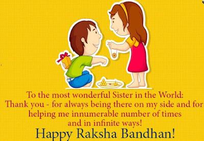 Happy-Raksha-Bandhan-Quotes