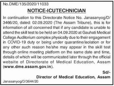 DME Assam, ICU Technician Admit Card 2020: Download Skill Test Call Letter