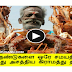 Unbelievable Using 500 CRABS cooking Prepared by village old man