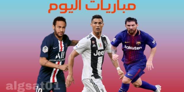 الدوري الانجليزي - الدوري الاسباني - الدوري الأيطالي - الدوري الفرنسي - القنوات الناقلة .