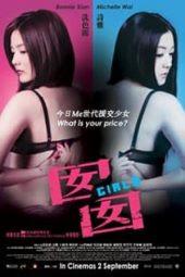Girl$ (2010)