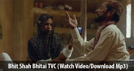 New Pakistani Songs 2016 Bhit Shah Bhitai Latest Music Video