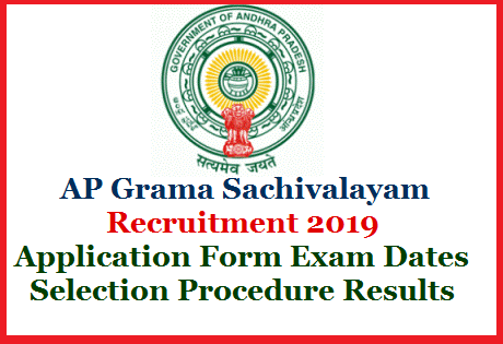 AP Village Secretariat Recruitment 2019 Application Form Exam Dates Pattern Syllabus Details