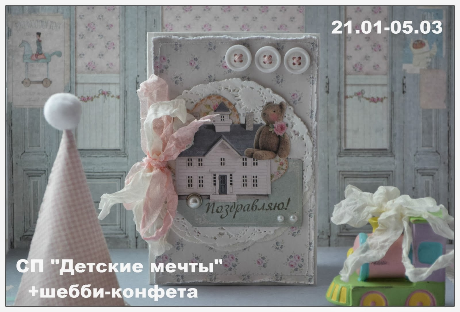 http://yulchonok834.blogspot.ru/2014/01/blog-post_12.html