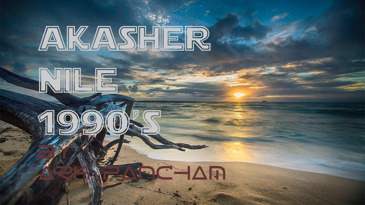 Akasher Nile Lyrics ( আকাশের নীলে ) - ARK