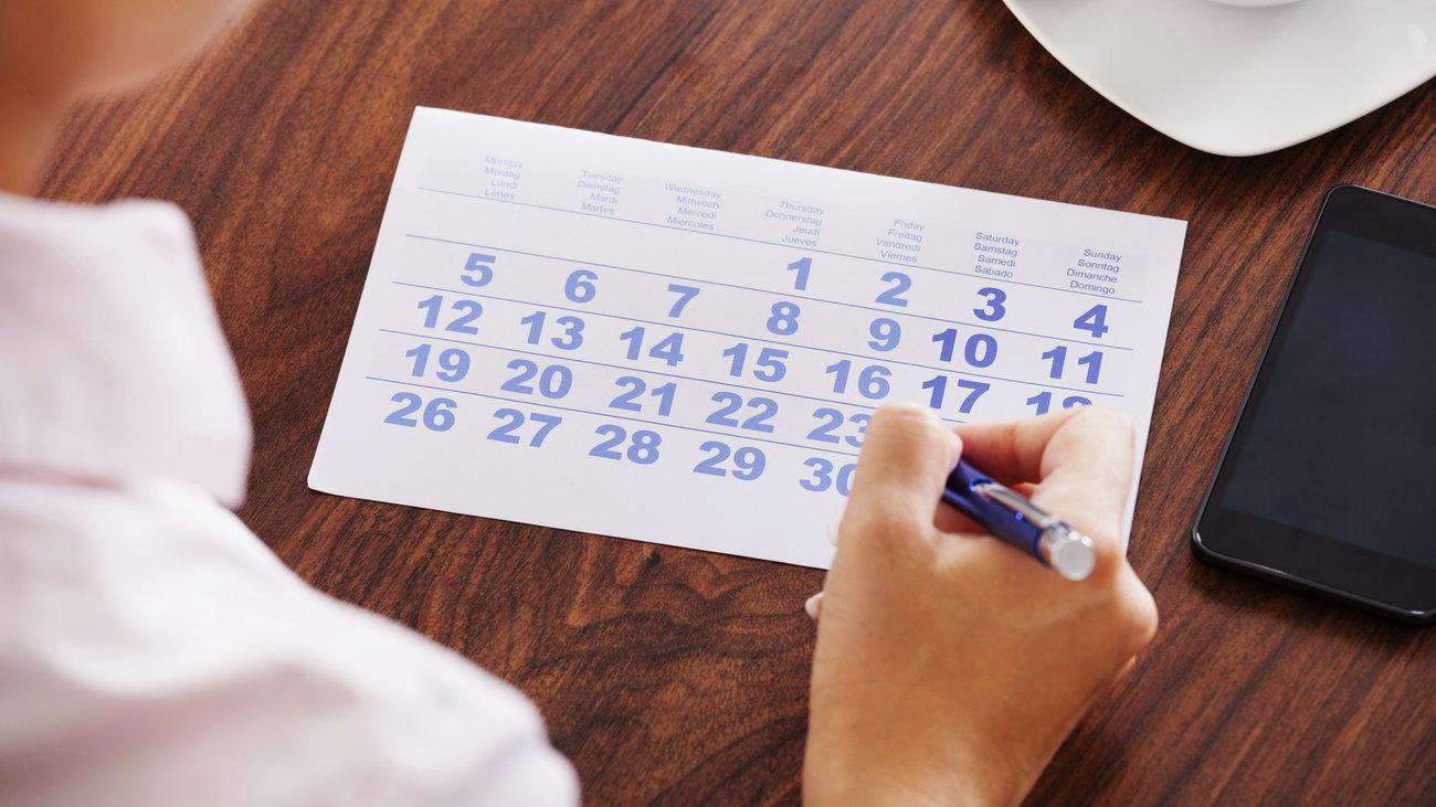 Καθαρά Δευτέρα και Πάσχα 2021 – Όλες οι αργίες και τα τριήμερα